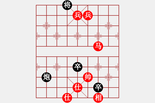 象棋谱图片:江西温派实业队 刘宗泽 胜 内蒙古伊泰队 郝继超 - 步数:170