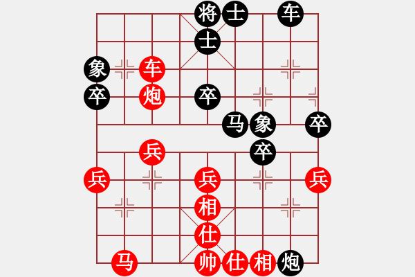 象棋谱图片:江西温派实业队 刘宗泽 胜 内蒙古伊泰队 郝继超 - 步数:60