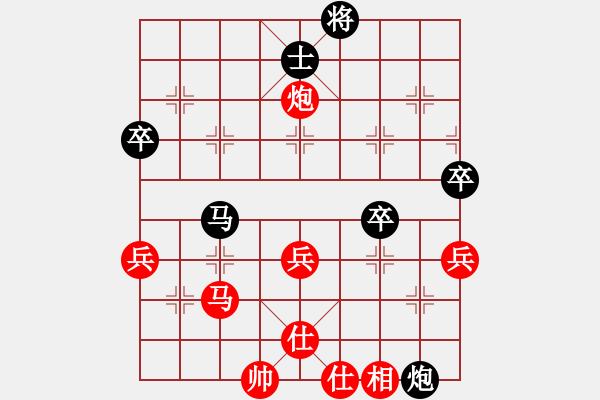 象棋谱图片:江西温派实业队 刘宗泽 胜 内蒙古伊泰队 郝继超 - 步数:80