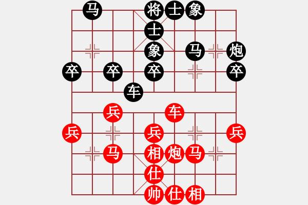 象棋棋谱图片:陈柳刚 先和 梁军 - 步数:40