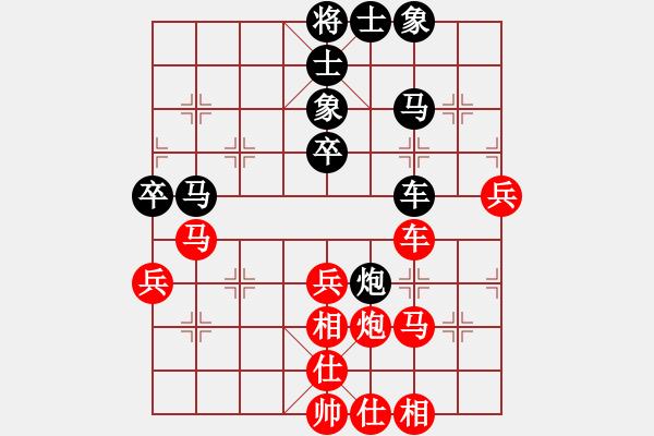 象棋棋谱图片:陈柳刚 先和 梁军 - 步数:60