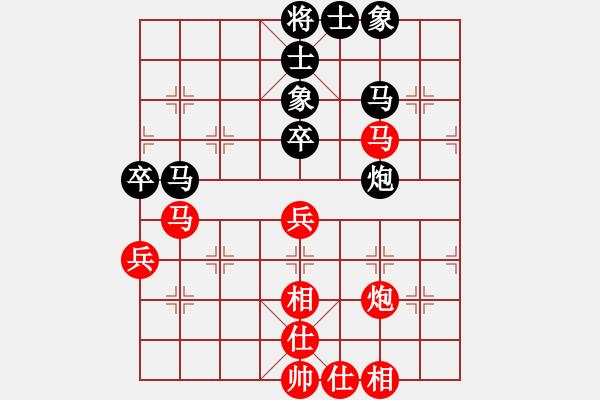 象棋棋谱图片:陈柳刚 先和 梁军 - 步数:70
