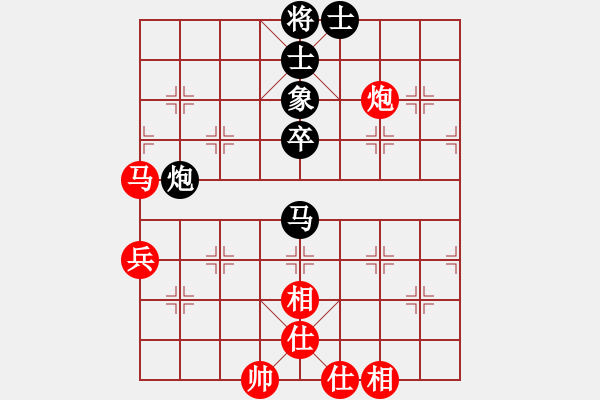象棋棋谱图片:陈柳刚 先和 梁军 - 步数:80