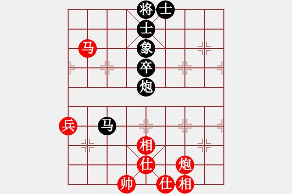 象棋棋谱图片:陈柳刚 先和 梁军 - 步数:87