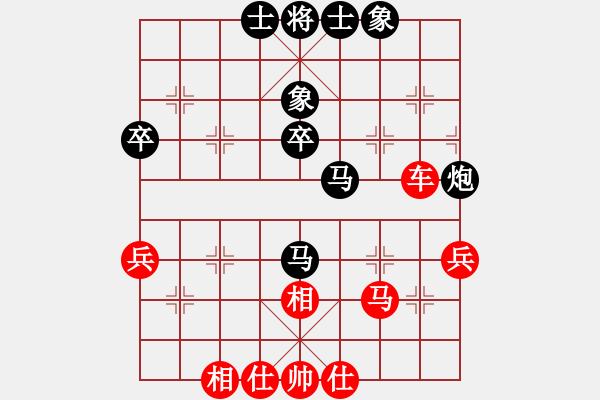 象棋谱图片:何顺安         先胜 王有盛         - 步数:50