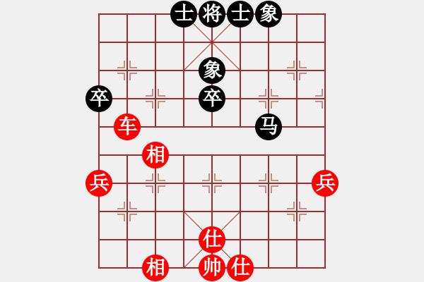 象棋谱图片:何顺安         先胜 王有盛         - 步数:60