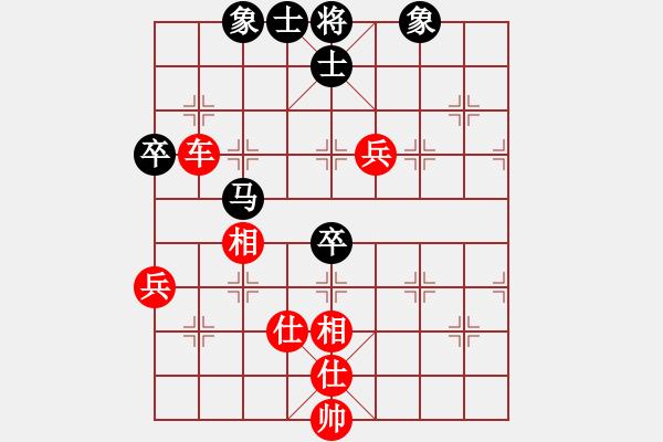 象棋谱图片:何顺安         先胜 王有盛         - 步数:80