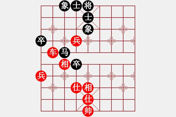 象棋谱图片:何顺安         先胜 王有盛         - 步数:85