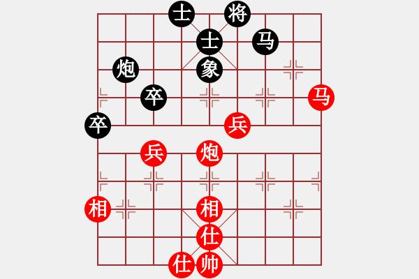 象棋棋谱图片:2020全国象棋甲级联赛聂铁文先和申鹏7 - 步数:100