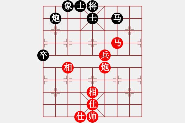 象棋棋谱图片:2020全国象棋甲级联赛聂铁文先和申鹏7 - 步数:110
