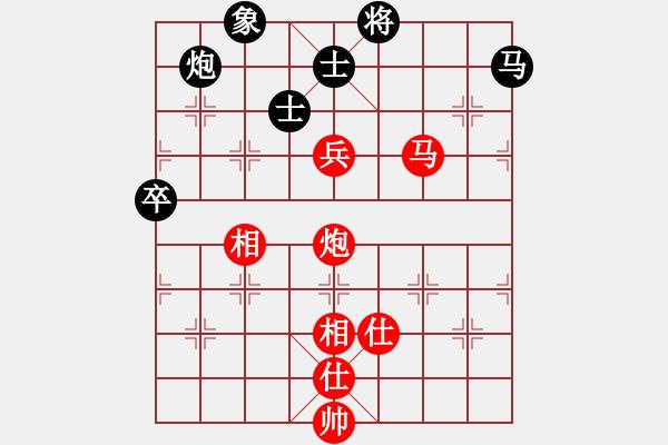 象棋棋谱图片:2020全国象棋甲级联赛聂铁文先和申鹏7 - 步数:120