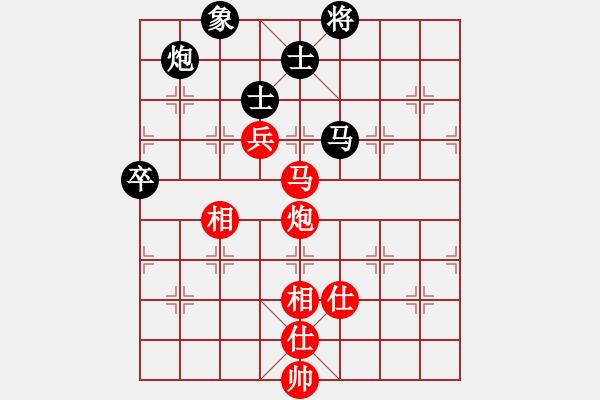 象棋棋谱图片:2020全国象棋甲级联赛聂铁文先和申鹏7 - 步数:130