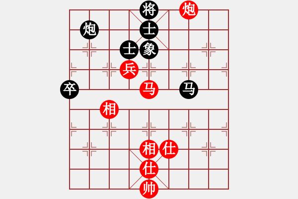 象棋棋谱图片:2020全国象棋甲级联赛聂铁文先和申鹏7 - 步数:150