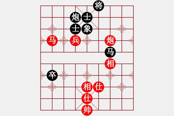 象棋棋谱图片:2020全国象棋甲级联赛聂铁文先和申鹏7 - 步数:160