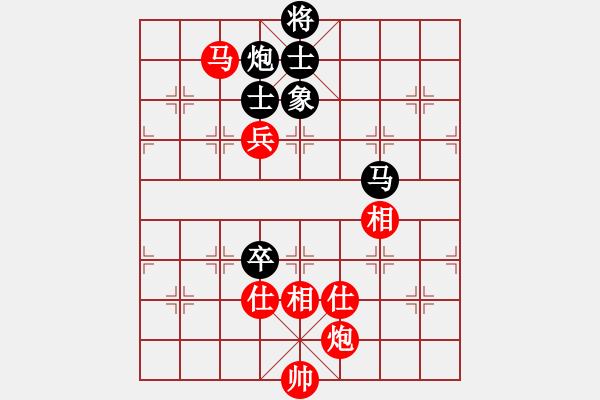 象棋棋谱图片:2020全国象棋甲级联赛聂铁文先和申鹏7 - 步数:170