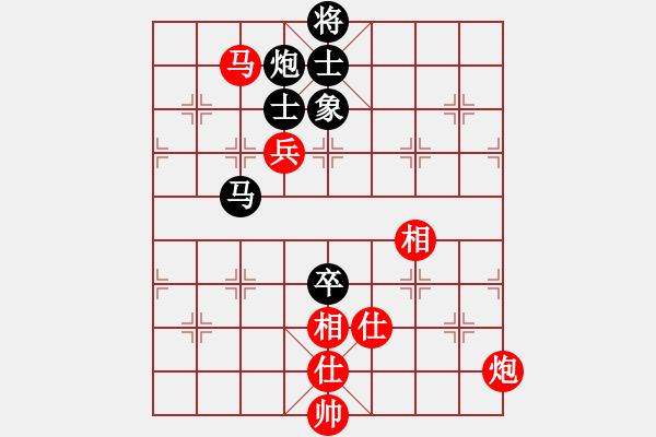 象棋棋谱图片:2020全国象棋甲级联赛聂铁文先和申鹏7 - 步数:180