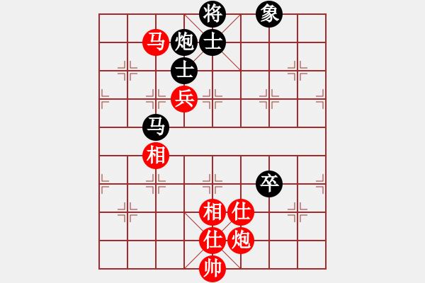 象棋棋谱图片:2020全国象棋甲级联赛聂铁文先和申鹏7 - 步数:190