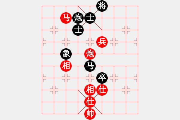 象棋棋谱图片:2020全国象棋甲级联赛聂铁文先和申鹏7 - 步数:200