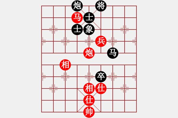 象棋棋谱图片:2020全国象棋甲级联赛聂铁文先和申鹏7 - 步数:210