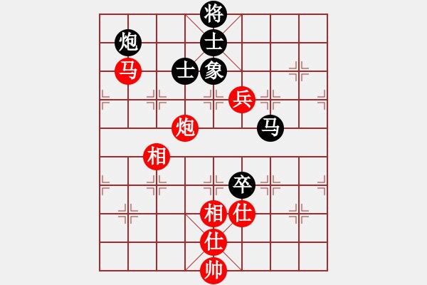 象棋棋谱图片:2020全国象棋甲级联赛聂铁文先和申鹏7 - 步数:218