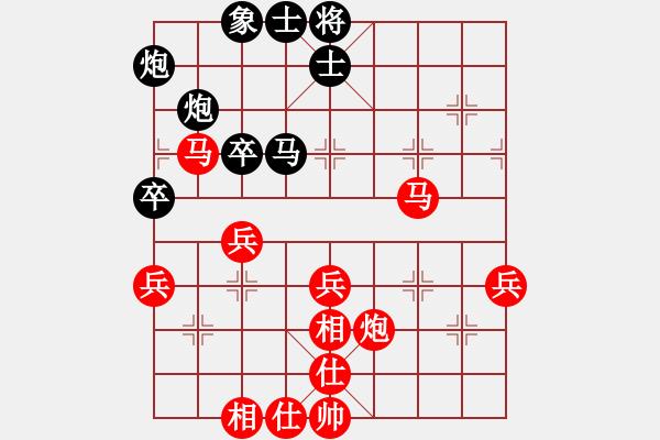 象棋棋谱图片:2020全国象棋甲级联赛聂铁文先和申鹏7 - 步数:50