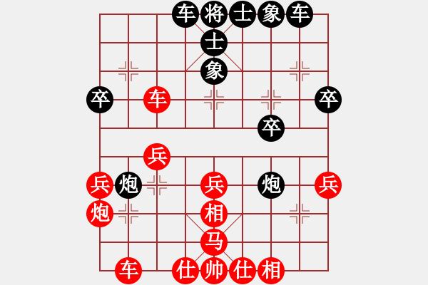 象棋棋谱图片:陆伟韬 先胜 李鸿嘉 - 步数:30