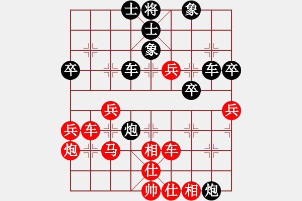 象棋棋谱图片:陆伟韬 先胜 李鸿嘉 - 步数:50