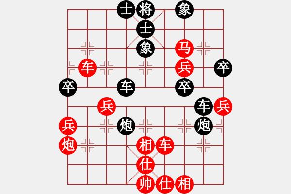 象棋棋谱图片:陆伟韬 先胜 李鸿嘉 - 步数:59