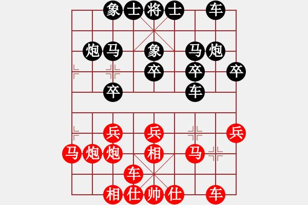 象棋棋谱图片:孙勇征 先胜 吕钦 - 步数:20