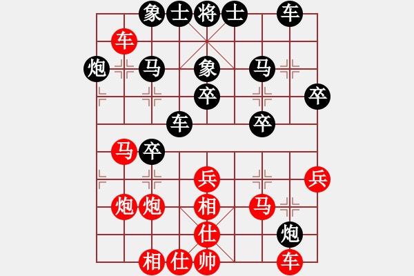象棋棋谱图片:孙勇征 先胜 吕钦 - 步数:30