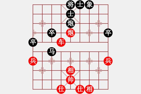 象棋谱图片:吴宗翰 先胜 海波奇纳 - 步数:50