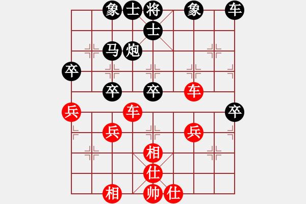 象棋棋谱图片:许银川 先和 赵鑫鑫 - 步数:40