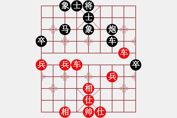 象棋棋谱图片:许银川 先和 赵鑫鑫 - 步数:50