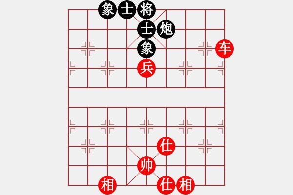 象棋棋谱图片:许银川 先和 赵鑫鑫 - 步数:96