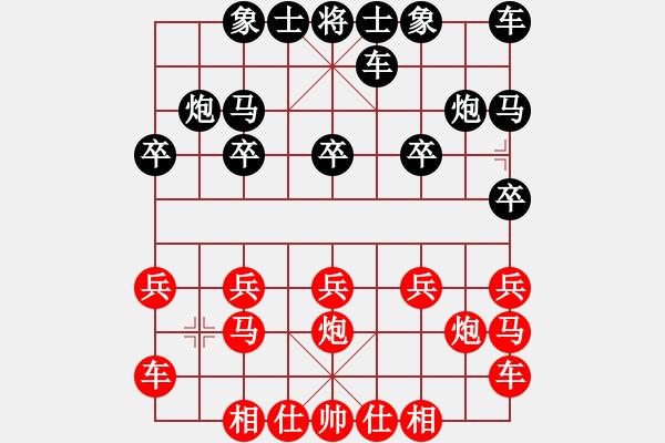 象棋棋谱图片:横才俊儒[292832991][红] -VS- 巧笑嫣然[黑] - 步数:10