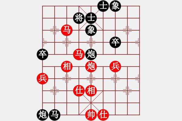 象棋棋谱图片:横才俊儒[292832991][红] -VS- 巧笑嫣然[黑] - 步数:100
