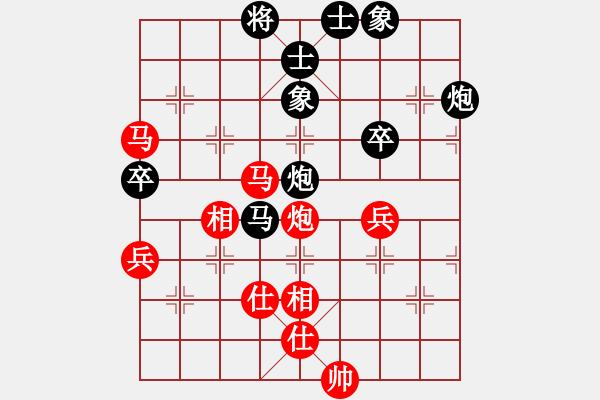 象棋棋谱图片:横才俊儒[292832991][红] -VS- 巧笑嫣然[黑] - 步数:110