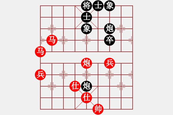 象棋棋谱图片:横才俊儒[292832991][红] -VS- 巧笑嫣然[黑] - 步数:119
