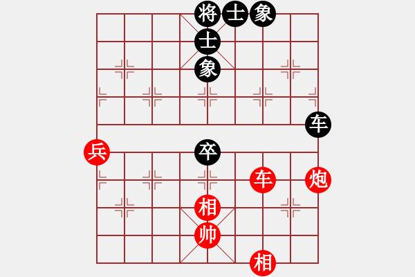 象棋棋谱图片:郑惟桐 先和 孙勇征 - 步数:100