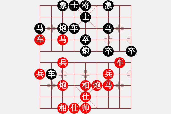 象棋棋谱图片:郑惟桐 先和 孙勇征 - 步数:40
