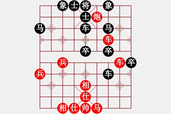 象棋棋谱图片:郑惟桐 先和 孙勇征 - 步数:50