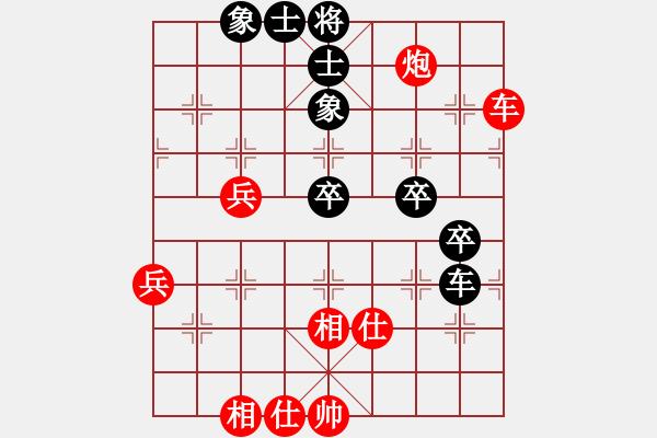 象棋棋谱图片:郑惟桐 先和 孙勇征 - 步数:70
