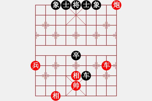 象棋棋谱图片:郑惟桐 先和 孙勇征 - 步数:90