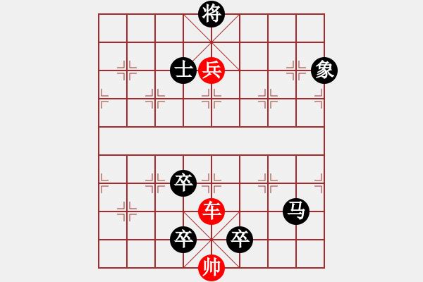 象棋棋谱图片:第324局 斗极璇玑 - 步数:0