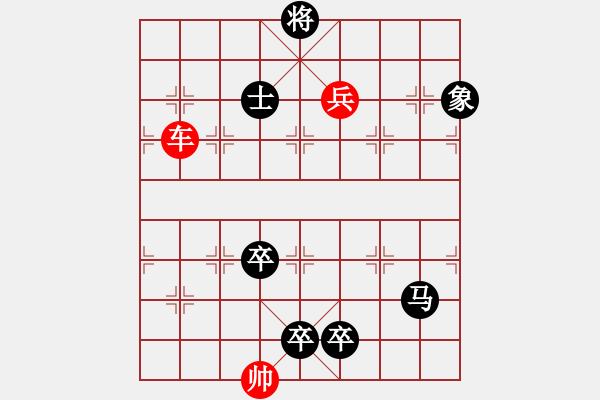 象棋棋谱图片:第324局 斗极璇玑 - 步数:10