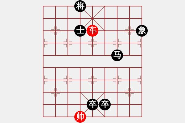 象棋棋谱图片:第324局 斗极璇玑 - 步数:20