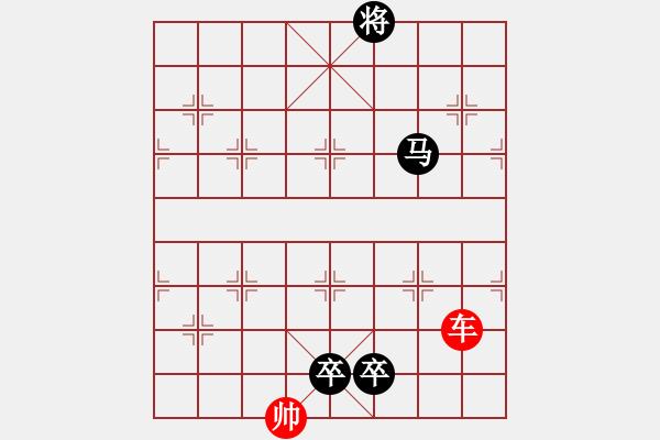 象棋棋谱图片:第324局 斗极璇玑 - 步数:30