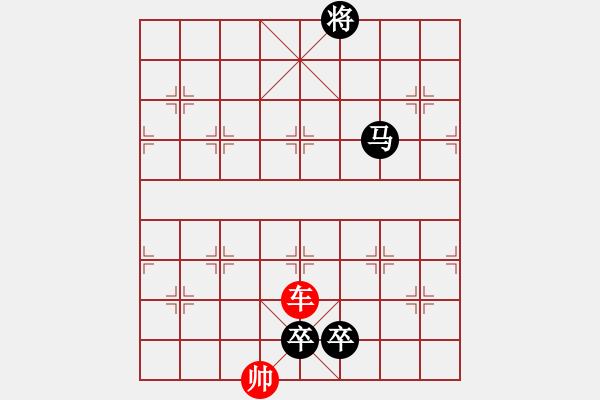 象棋棋谱图片:第324局 斗极璇玑 - 步数:31