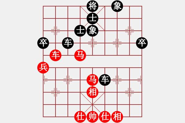 象棋棋谱图片:王晴 先和 欧阳琦琳 - 步数:100