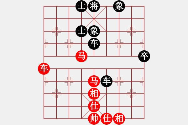 象棋棋谱图片:王晴 先和 欧阳琦琳 - 步数:109